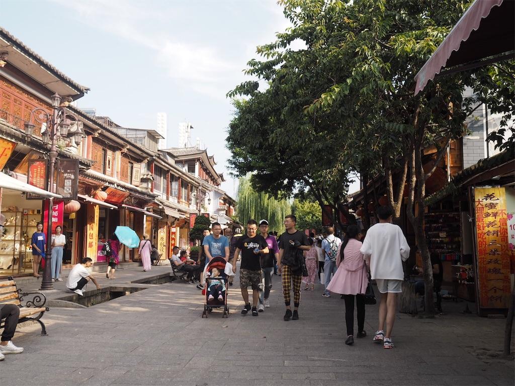 f:id:chunhua1223:20181221233141j:image