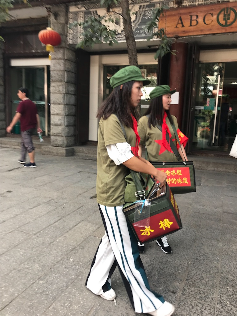 f:id:chunhua1223:20181221233158j:image