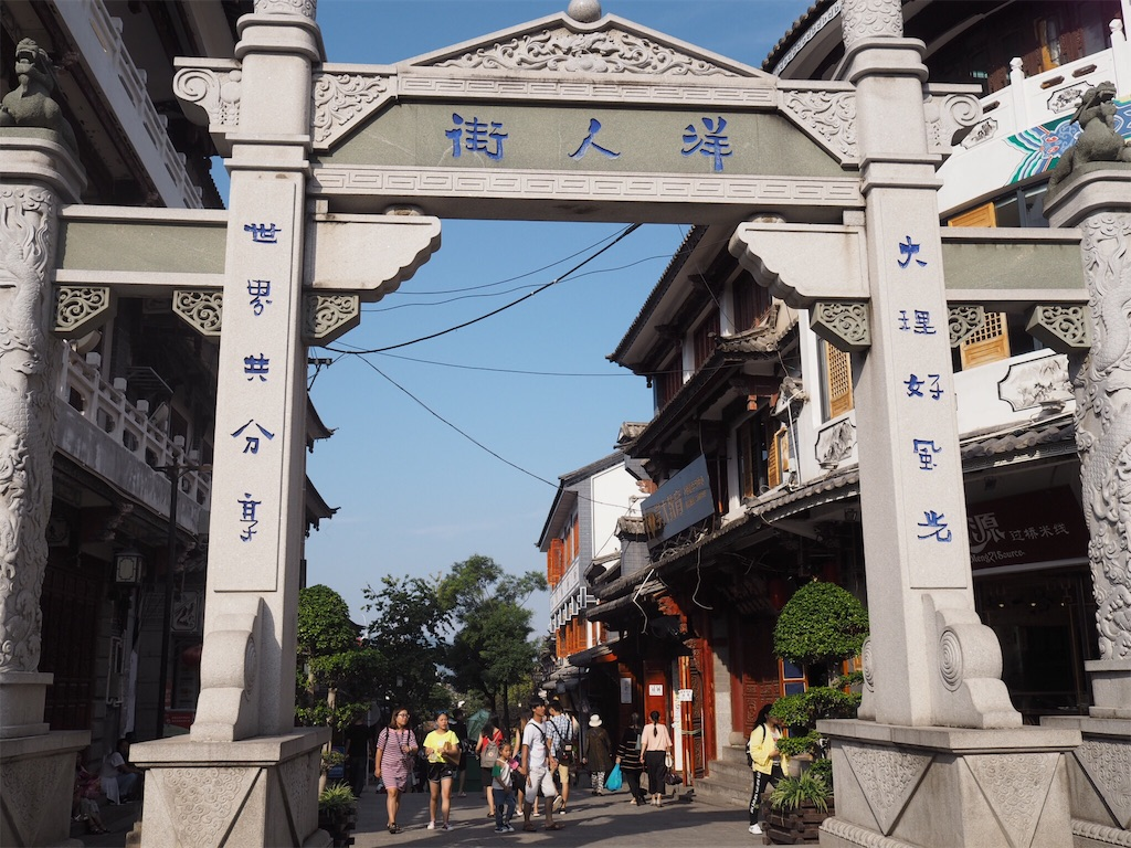 f:id:chunhua1223:20181221233208j:image