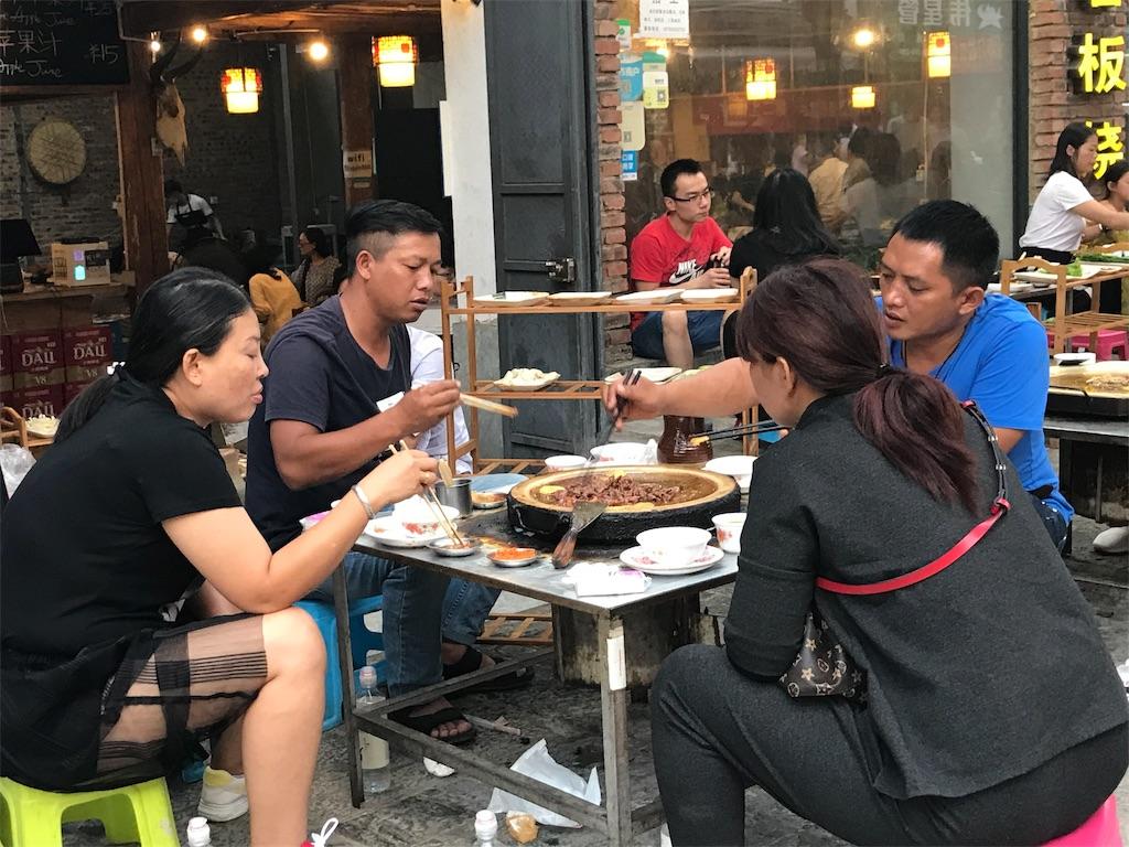 f:id:chunhua1223:20181221233218j:image