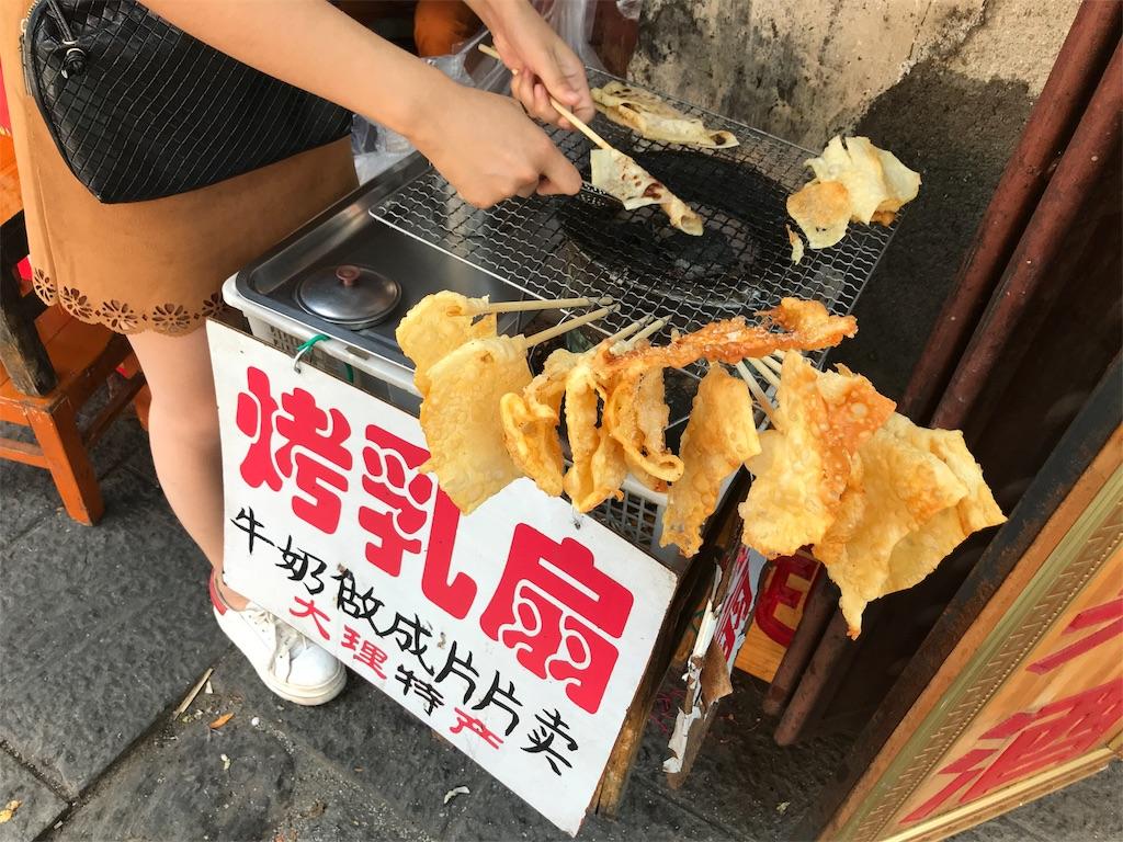 f:id:chunhua1223:20181221233235j:image