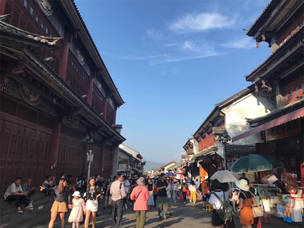 f:id:chunhua1223:20181221233947j:image
