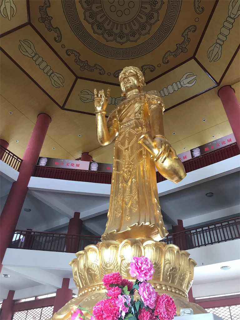 f:id:chunhua1223:20181225164234j:image