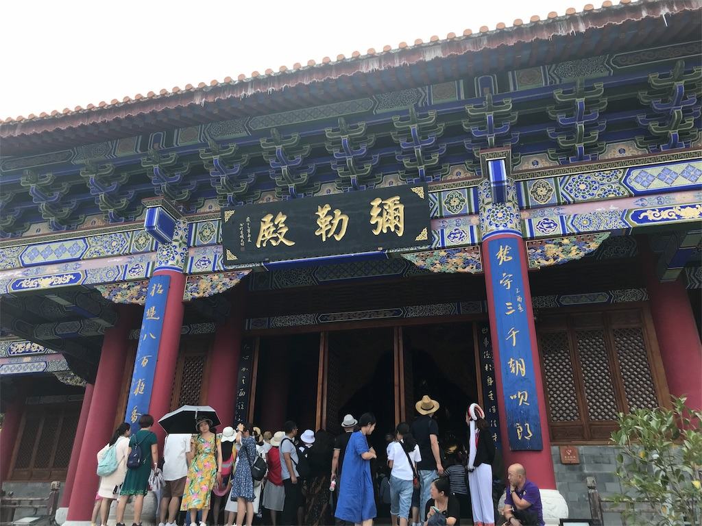 f:id:chunhua1223:20181225164410j:image