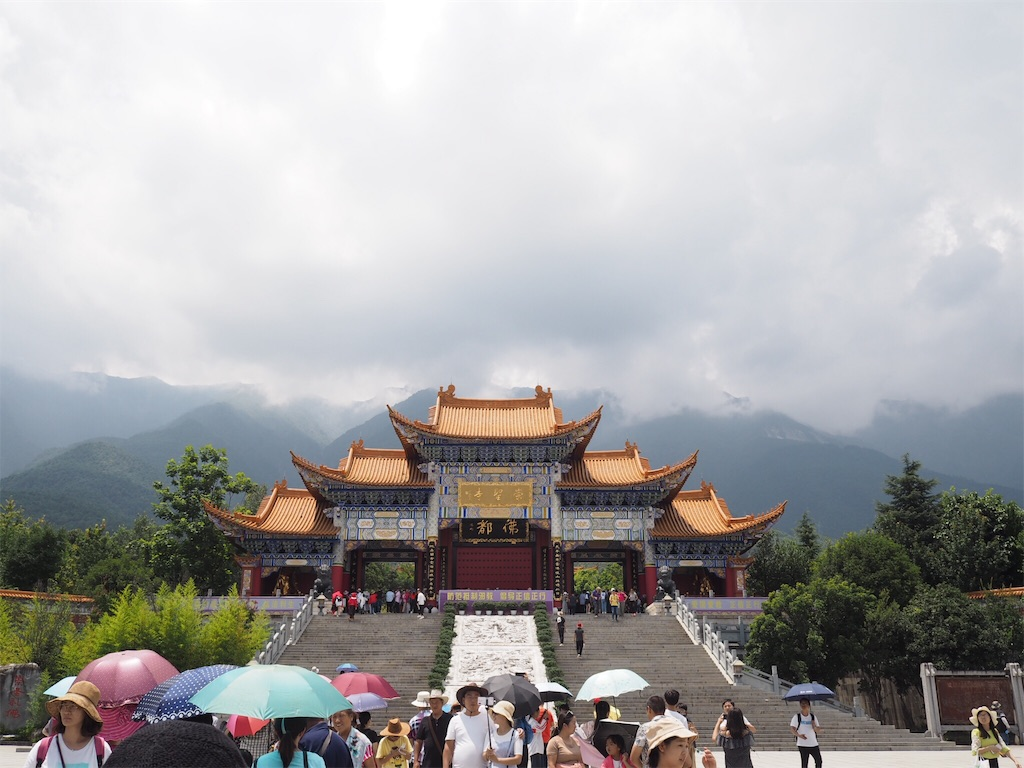 f:id:chunhua1223:20181225164506j:image