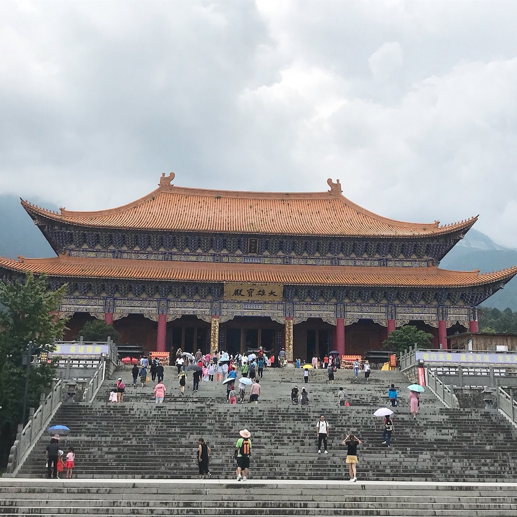 f:id:chunhua1223:20181225164515j:image
