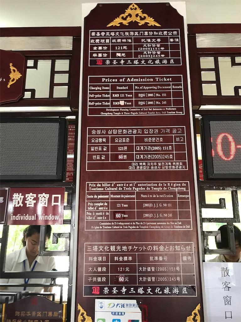 f:id:chunhua1223:20181225170030j:image