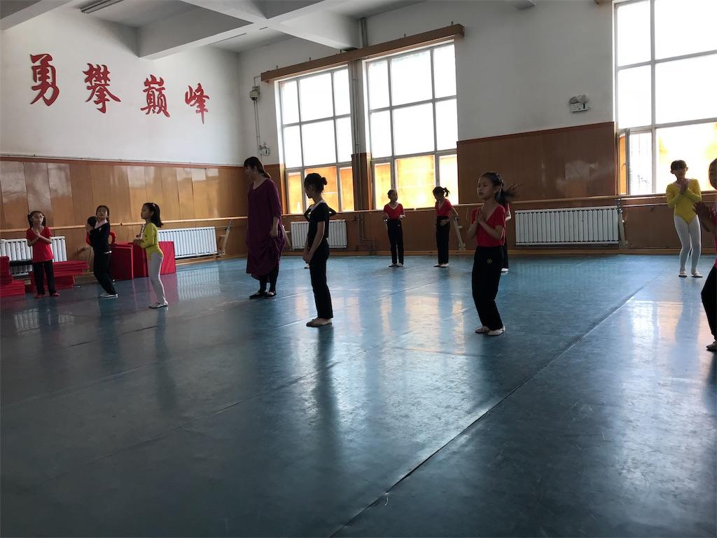 f:id:chunhua1223:20190104211026j:image