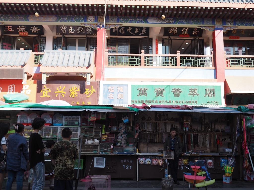 f:id:chunhua1223:20190104211545j:image