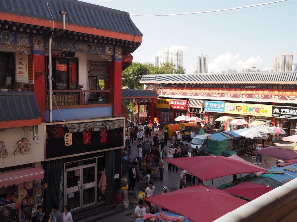 f:id:chunhua1223:20190104211551j:image