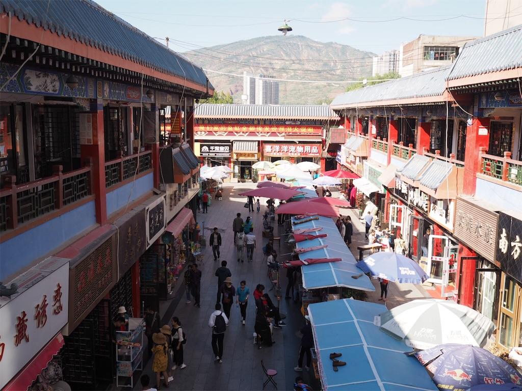 f:id:chunhua1223:20190104211627j:image