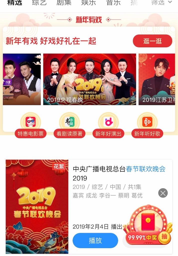 f:id:chunhua1223:20190204173604j:image