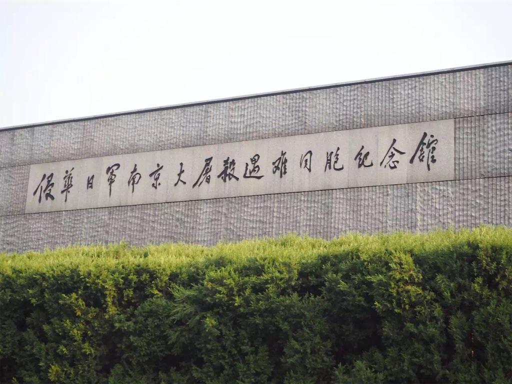 f:id:chunhua1223:20190219004754j:image