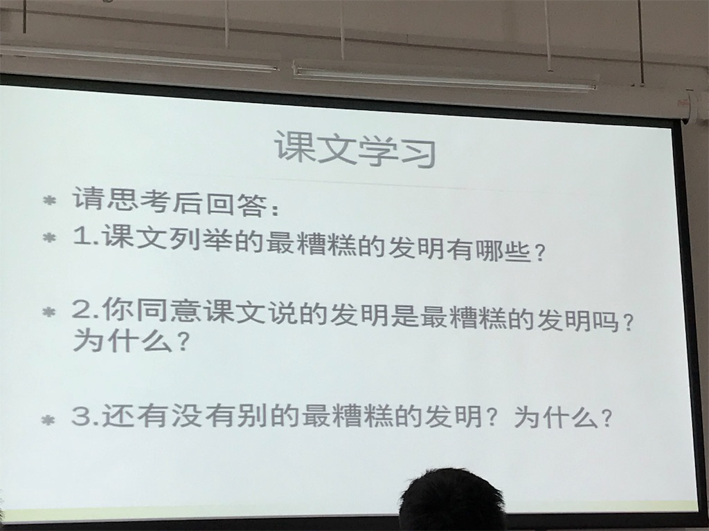 f:id:chunhua1223:20190219212615j:image