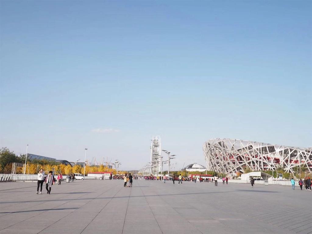f:id:chunhua1223:20190220084742j:image