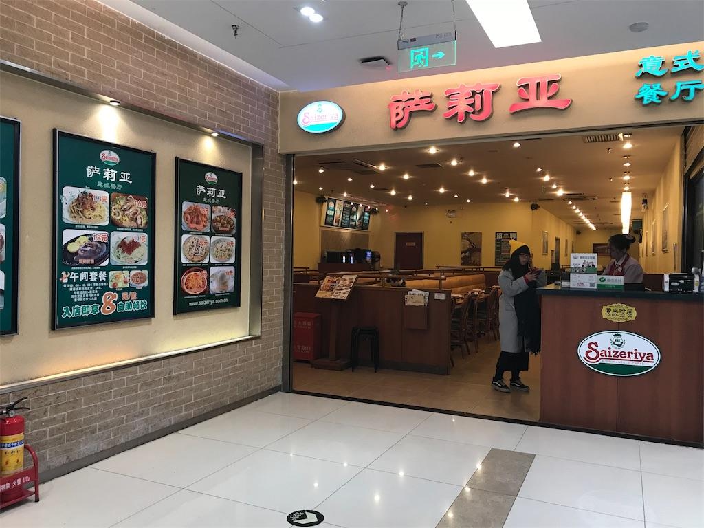 f:id:chunhua1223:20190223103309j:image
