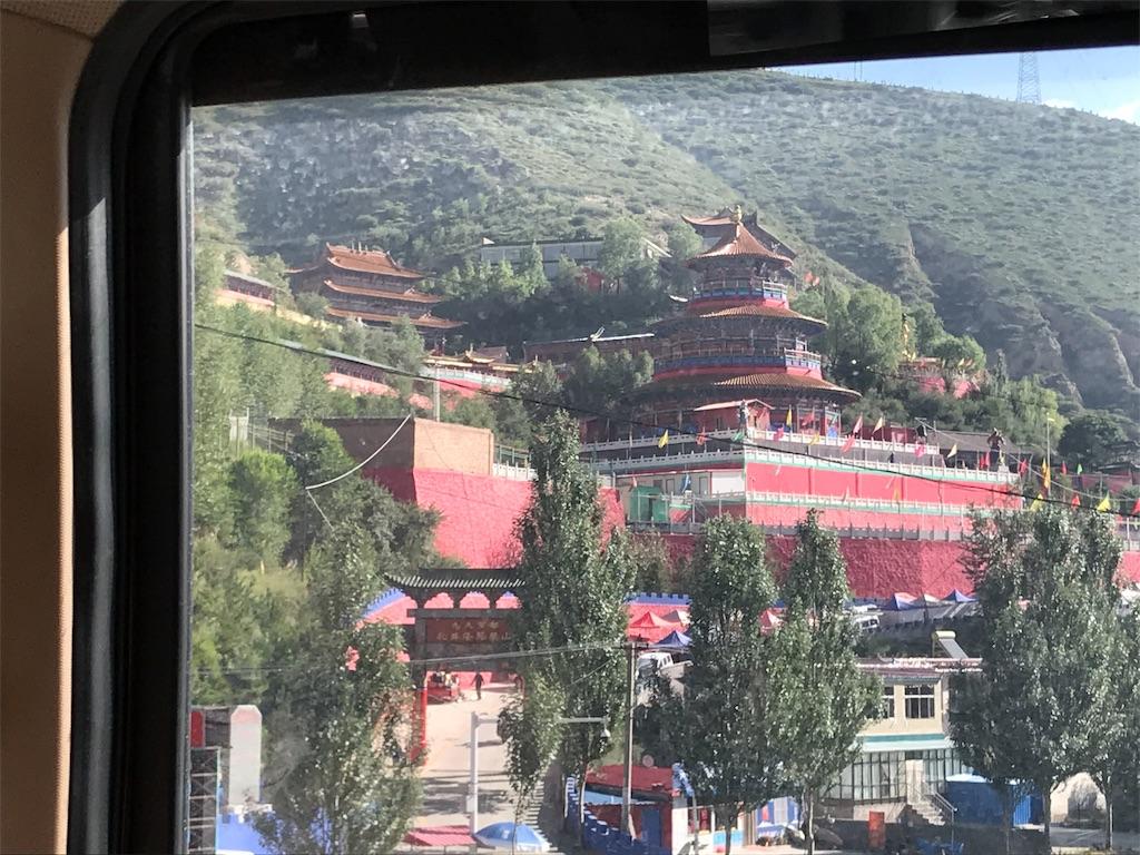 f:id:chunhua1223:20190224202232j:image