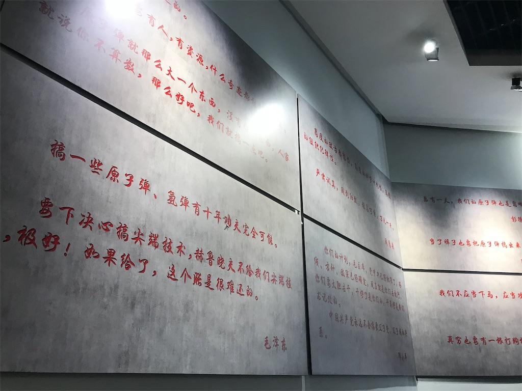 f:id:chunhua1223:20190526174614j:image