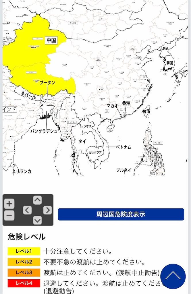 f:id:chunhua1223:20190803093847j:image