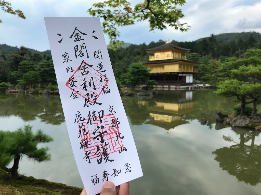 f:id:chunhua1223:20190803161258j:image