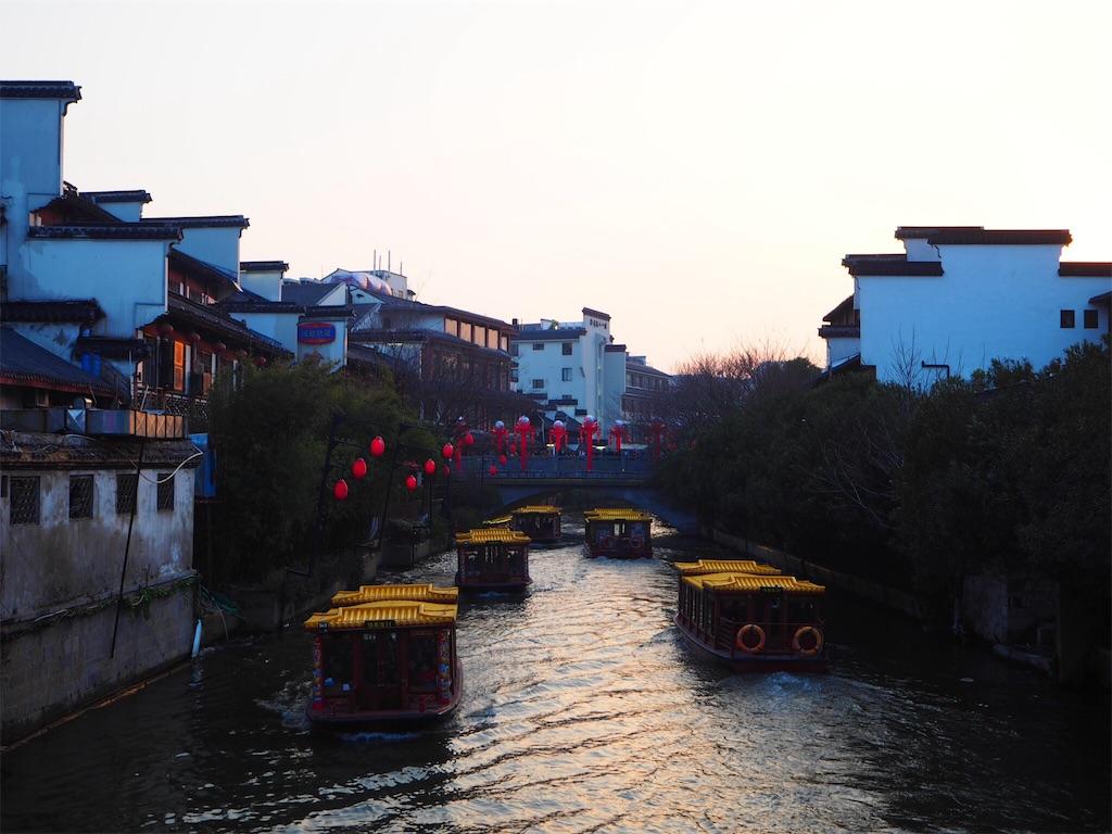 f:id:chunhua1223:20190803200432j:image