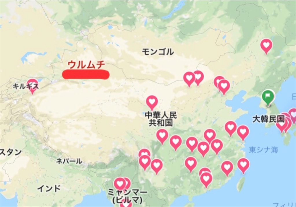 f:id:chunhua1223:20190804160324j:image