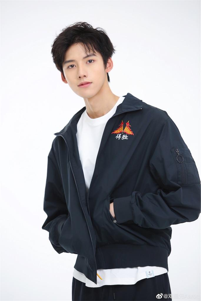 f:id:chunhua1223:20190813191026j:image