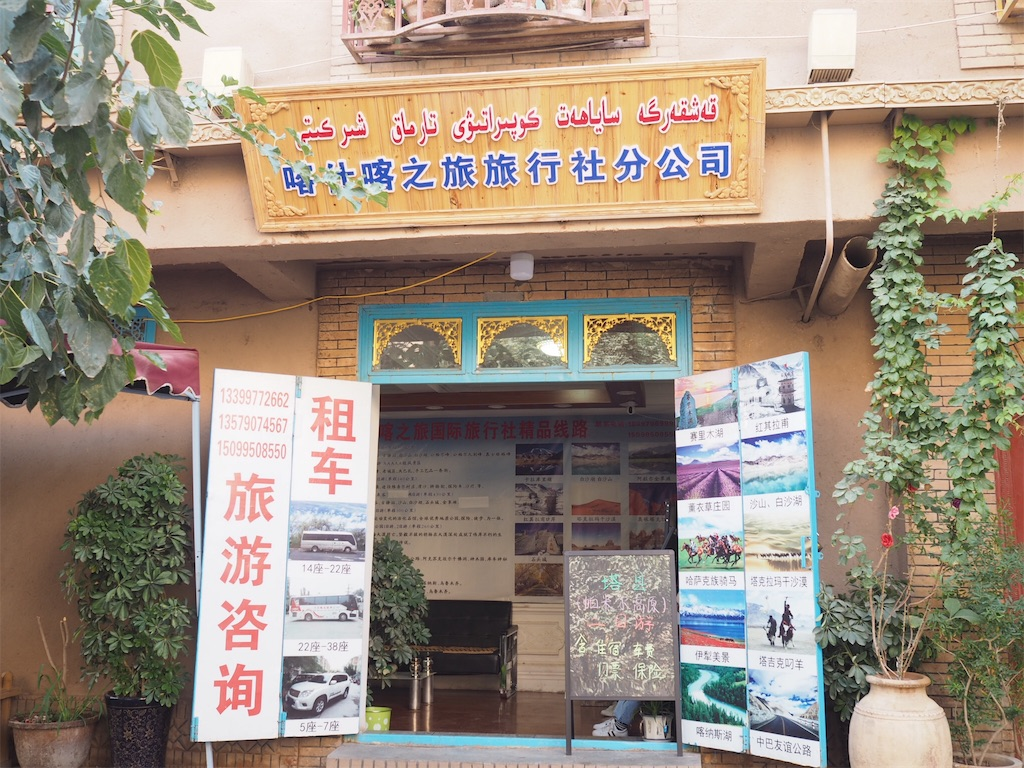 f:id:chunhua1223:20190907220907j:image