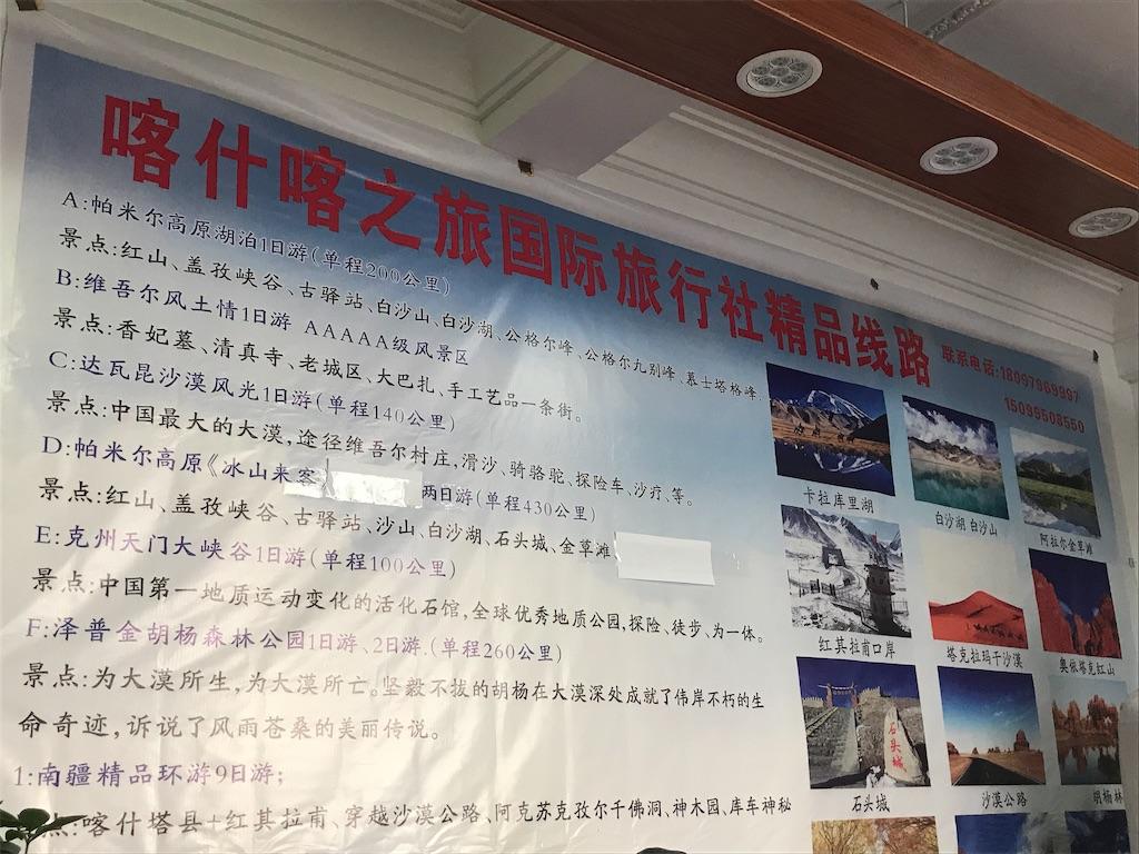 f:id:chunhua1223:20190907221946j:image