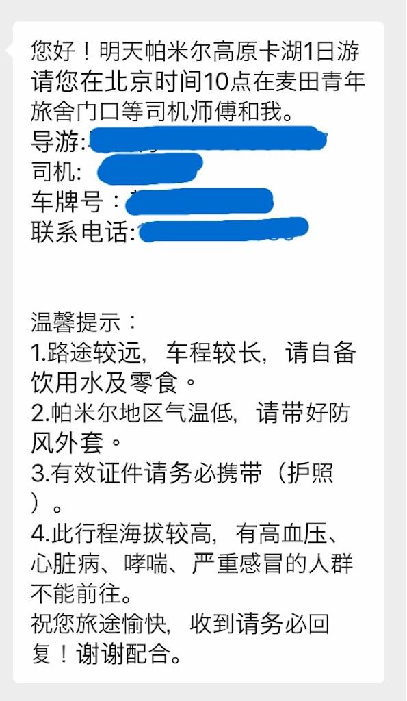 f:id:chunhua1223:20190907222050j:image