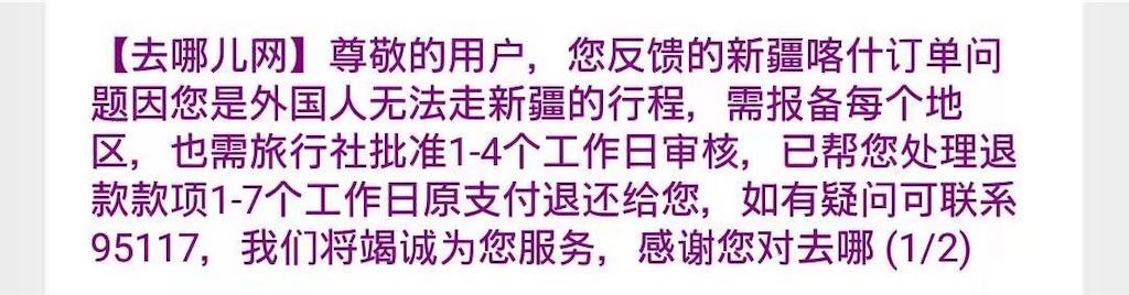 f:id:chunhua1223:20190907223017j:image