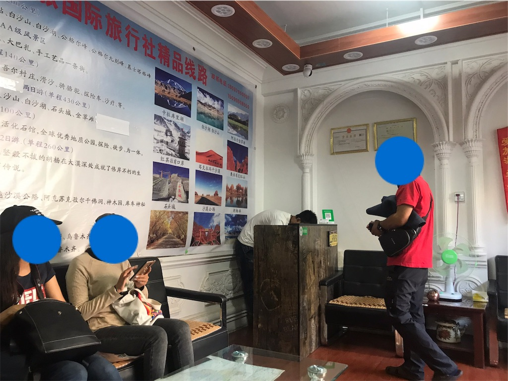 f:id:chunhua1223:20190907223601j:image