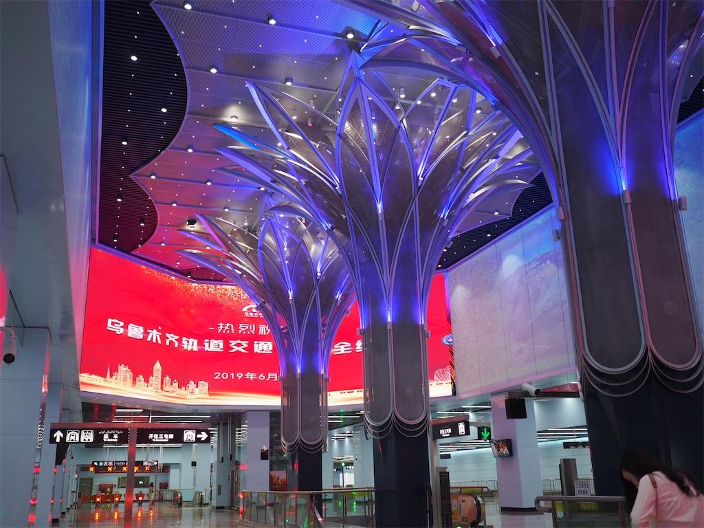 f:id:chunhua1223:20190909163919j:image