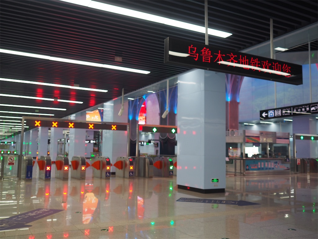 f:id:chunhua1223:20190909163932j:image