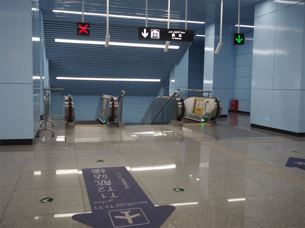 f:id:chunhua1223:20190909163939j:image