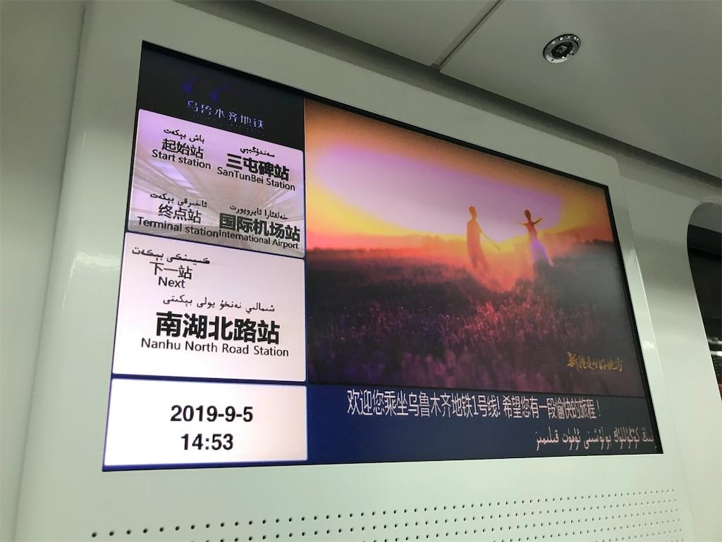 f:id:chunhua1223:20190909165011j:image