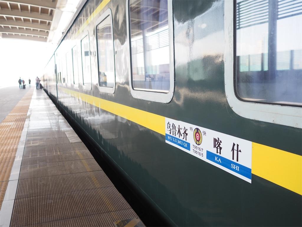 f:id:chunhua1223:20190910091122j:image