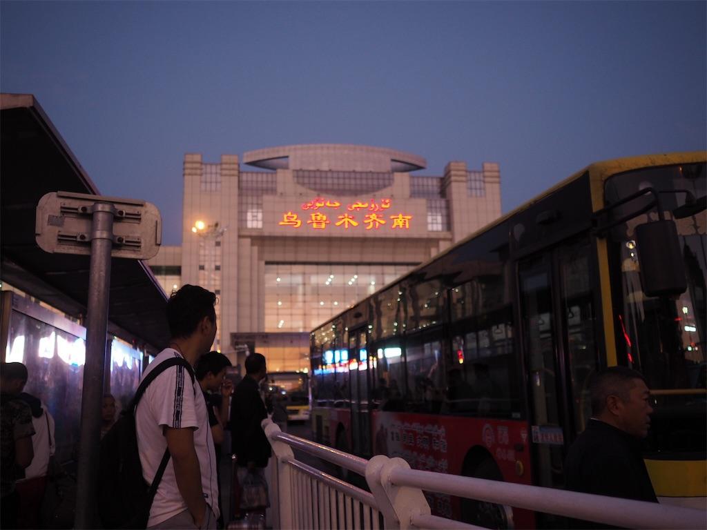 f:id:chunhua1223:20190910092144j:image