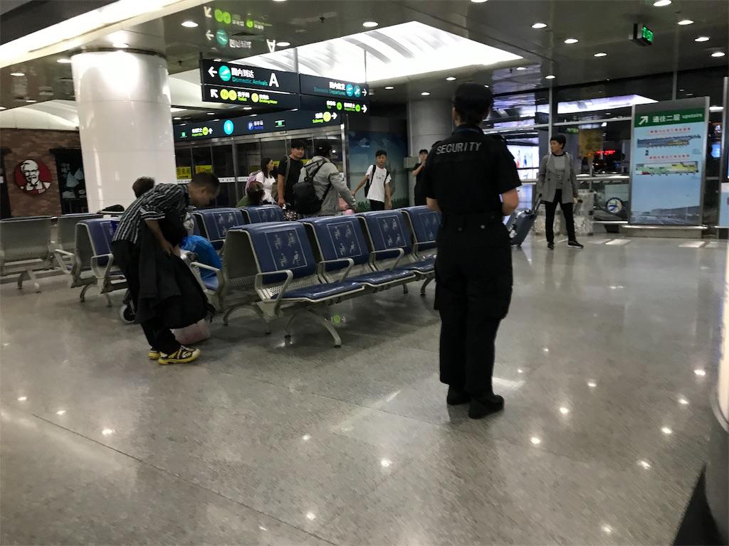 f:id:chunhua1223:20190910092639j:image