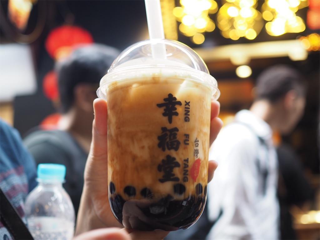 f:id:chunhua1223:20190923183510j:image