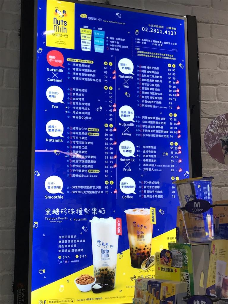 f:id:chunhua1223:20190924014739j:image