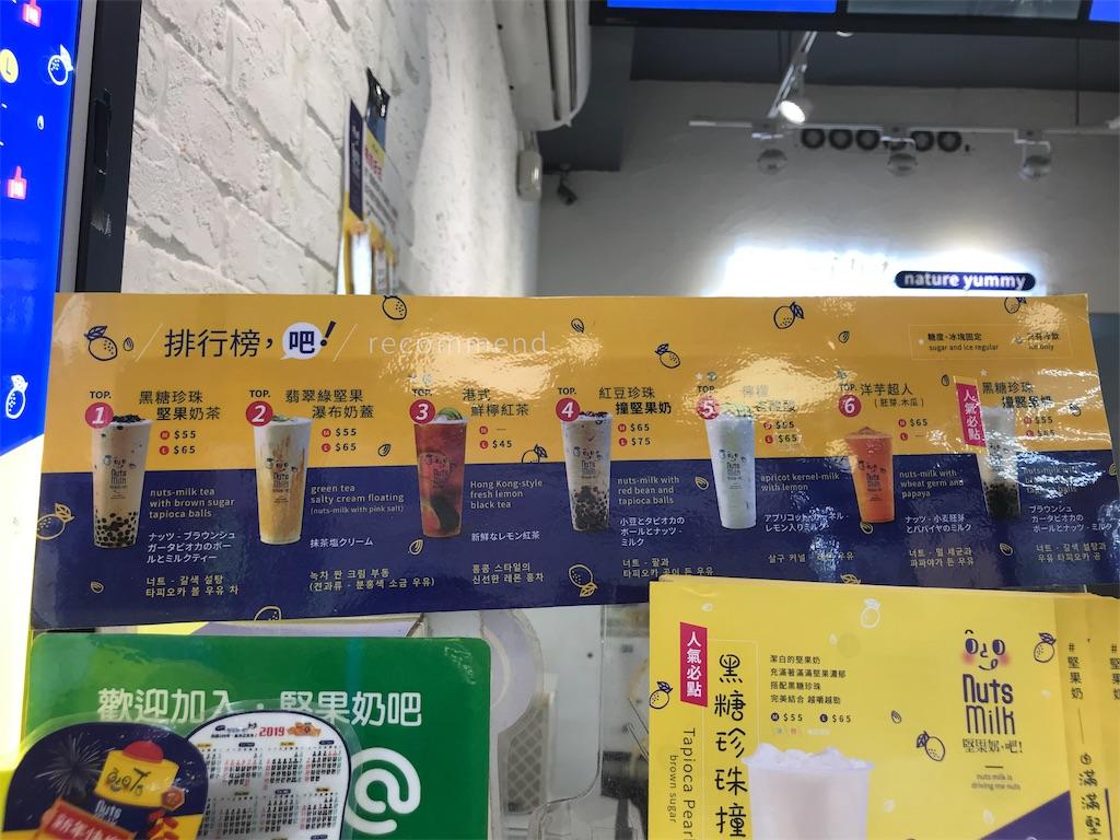f:id:chunhua1223:20190924015033j:image
