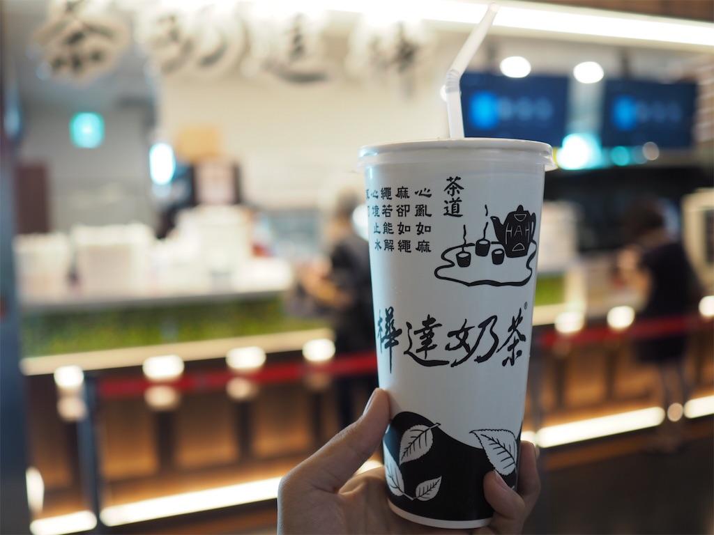 f:id:chunhua1223:20190924015334j:image