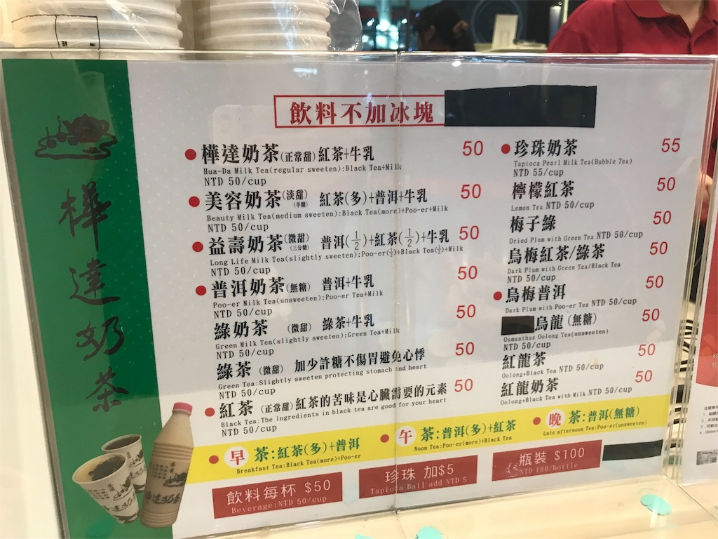 f:id:chunhua1223:20190924015457j:image