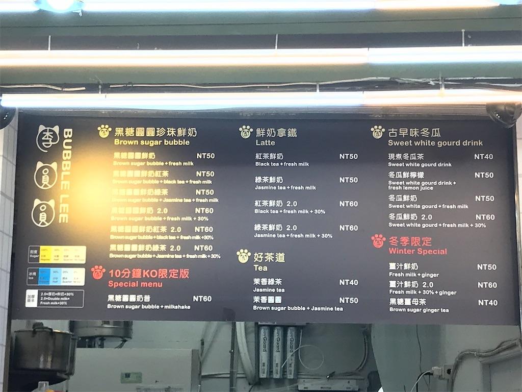 f:id:chunhua1223:20190924015545j:image