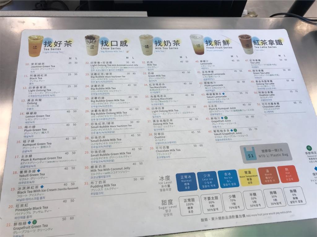 f:id:chunhua1223:20190924020949j:image