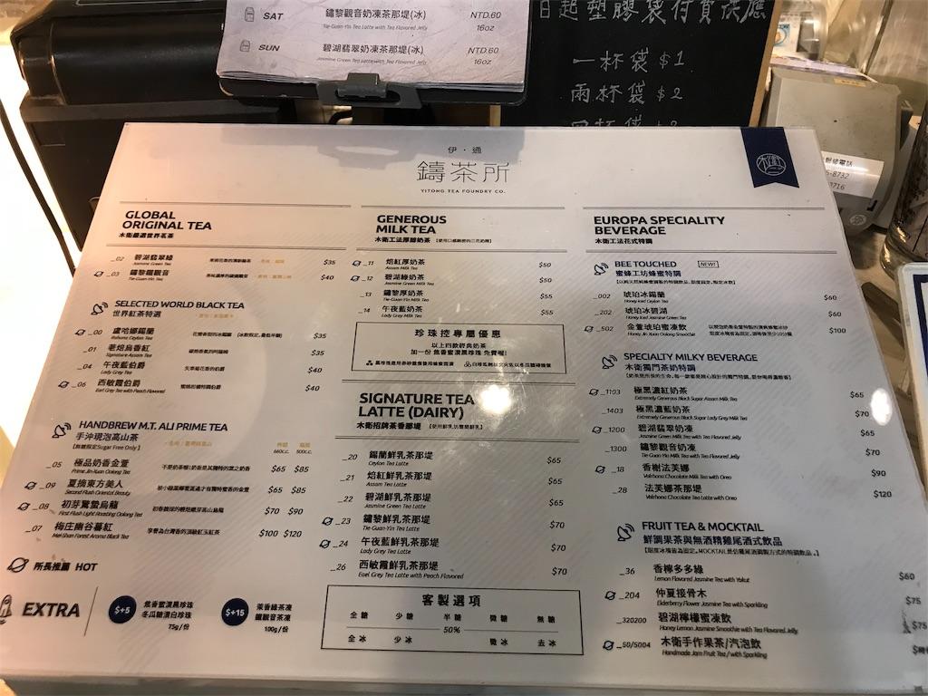 f:id:chunhua1223:20190924021145j:image