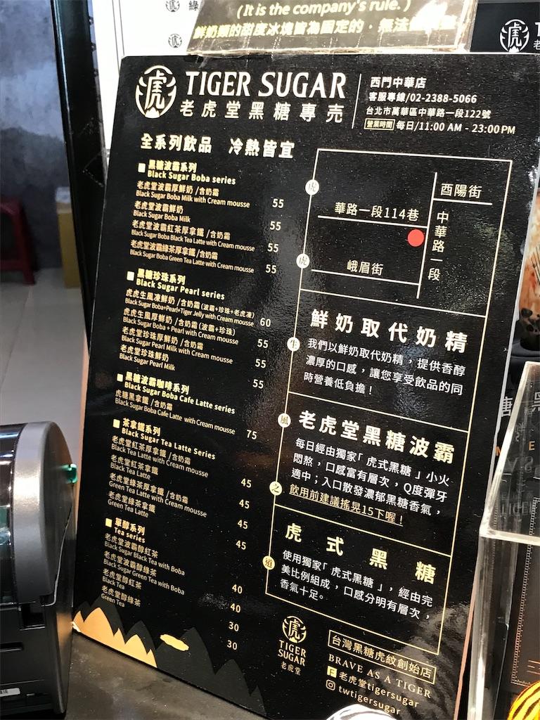f:id:chunhua1223:20191008211904j:image