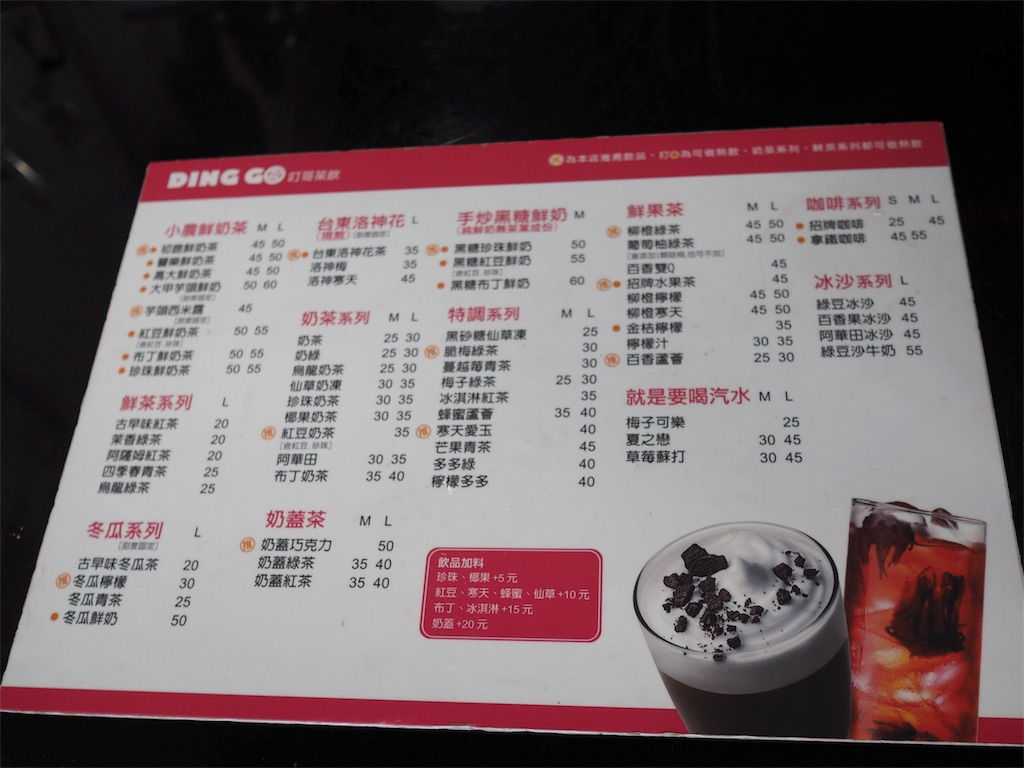 f:id:chunhua1223:20191008212227j:image