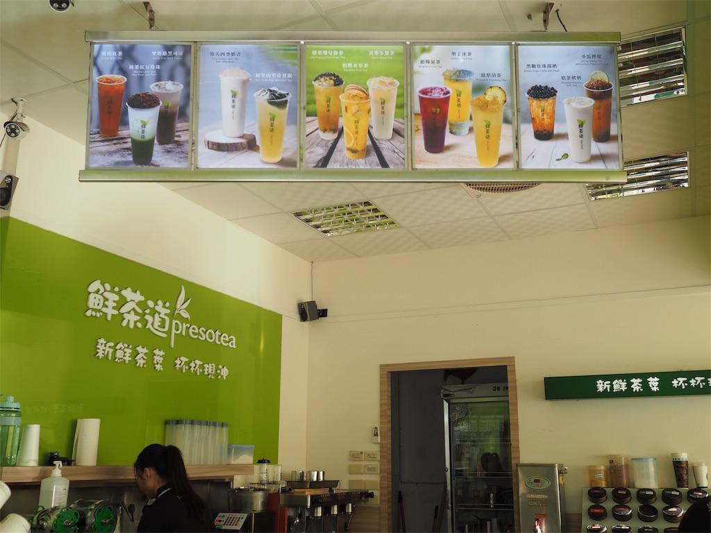 f:id:chunhua1223:20191008212855j:image